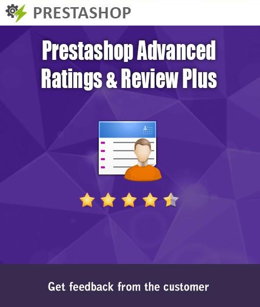 PrestaShop Product Review