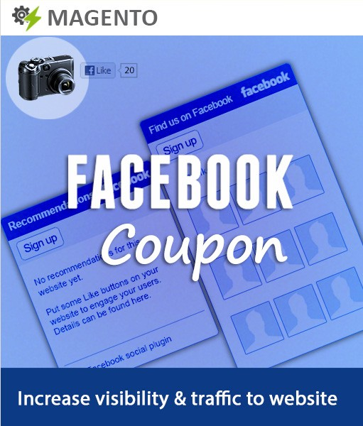 magento-facebook-coupon